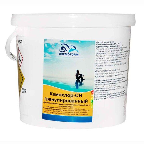 Кемохлор СН гранулированный 5 кг, Chemoform