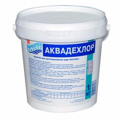 Аквадехлор 1 кг