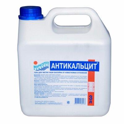 Антикальцит 3 л