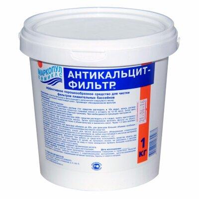 Антикальцит-фильтр 1 кг