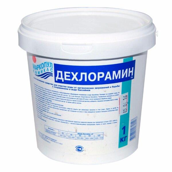 Дехлорамин 1 кг