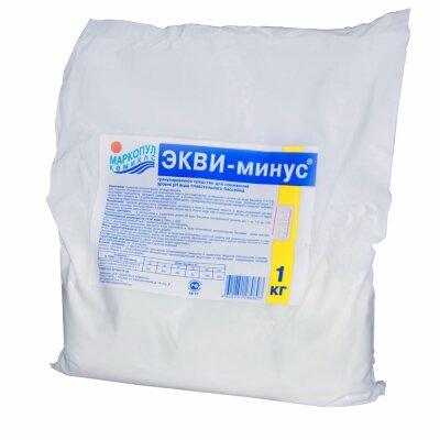 ЭКВИ-минус 1 кг