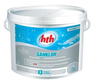 Таблетки HTH SANKLOR 20 гр. 5 кг, HTH
