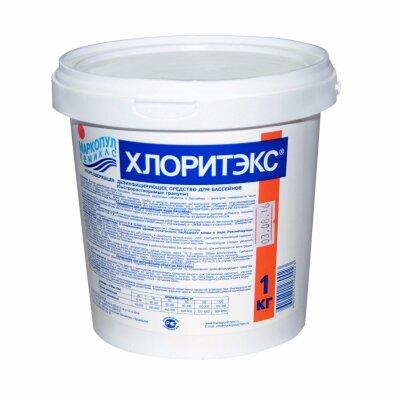 Хлоритэкс (гранулы) 1 кг