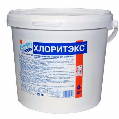 Хлоритэкс (гранулы) 4 кг