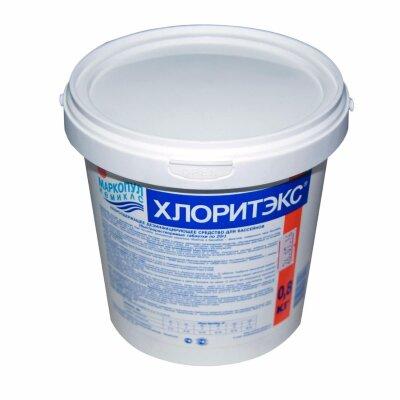 Хлоритэкс (быстрорастворимые таблетки по 20 гр) 0,8 кг