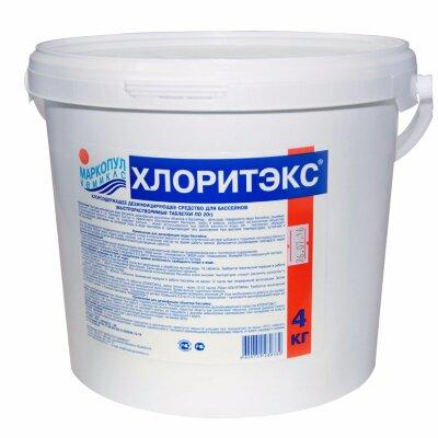 Хлоритэкс (быстрорастворимые таблетки по 20 гр) 4 кг