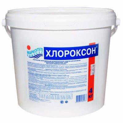 Хлороксон 4 кг