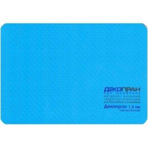 Пленка для бассейна 2х15 м синяя, Декопран