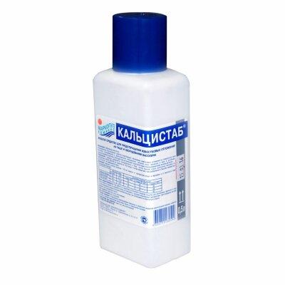 Кальцистаб 0,5 л