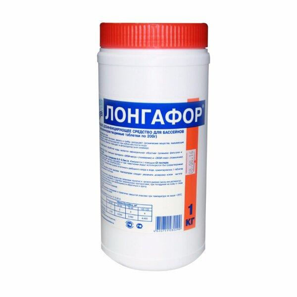 Лонгафор (медленнорастворимые таблетки по 200 гр) 1 кг