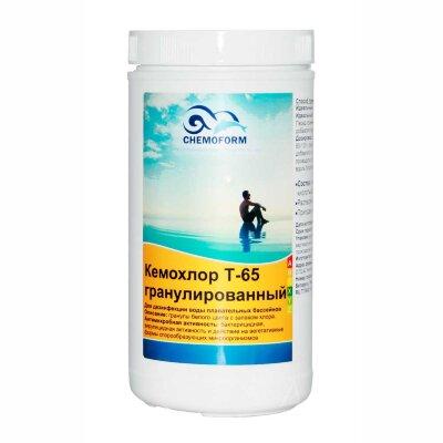 Кемохлор Т-65 гранулированный 1 кг, Chemoform