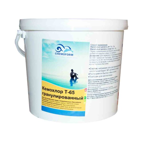 Кемохлор Т-65 гранулированный 5 кг, Chemoform