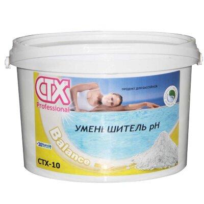 CTX-10 Уменьшитель pH 8 кг