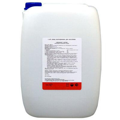 Гипохлорит натрия 30 л (34 кг)