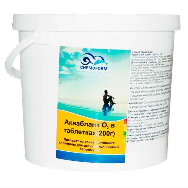 Аквабланк О2 в таблетках 200 гр 10 кг, Chemoform