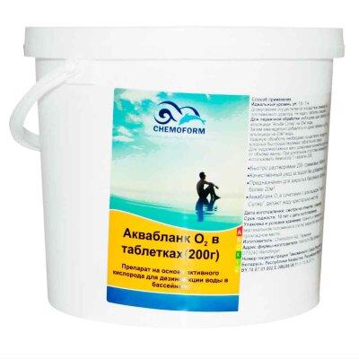 Аквабланк О2 в таблетках 200 гр 50 кг, Chemoform