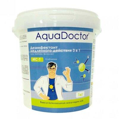 Таблетки хлора 200 гр. AquaDoctor MC-T, 50 кг