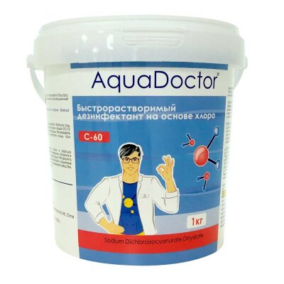 Хлор в гранулах AquaDoctor C60, 1 кг