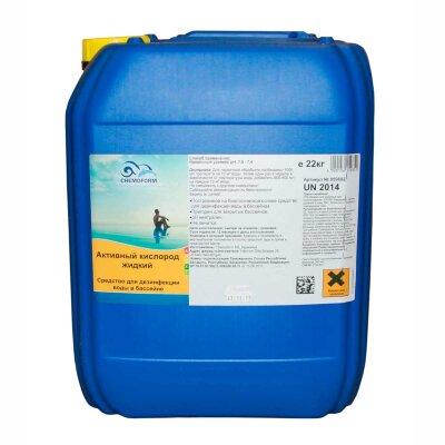 Активный кислород жидкий 22 кг, Chemoform